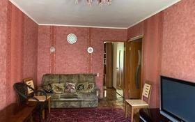 3 комнаты, 80 м², мкр Орбита-3 42 за 30 000 〒 в Алматы, Бостандыкский р-н