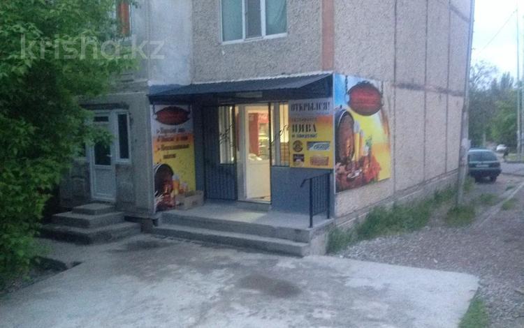4 комнатная квартира под бизнес за 44 млн 〒 в Шымкенте, Енбекшинский р-н