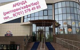 Здание, Жилгородок площадью 1021 м² за 4 000 〒 в Атырау, Жилгородок