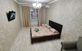 1-комнатная квартира, 50 м², 5/9 этаж посуточно, улица Сактагана Баишева 7А/2 — Молдагуловой за 7 500 〒 в Актобе, мкр. Батыс-2