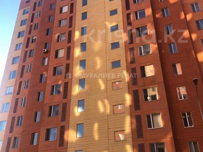 3-комнатная квартира, 80 м², 7/9 этаж, Кобланды батыра 7 за 21 млн 〒 в Нур-Султане (Астана), Алматы р-н — фото 7