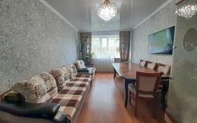 2-комнатная квартира, 47.7 м², 4/5 этаж, мкр Юго-Восток, Сатыбалдина 28 за 17.5 млн 〒 в Караганде, Казыбек би р-н