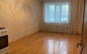 1-комнатная квартира, 20 м², 1/5 этаж, Назарбаева за 3.5 млн 〒 в Кокшетау