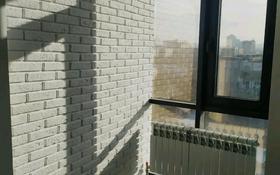 2-комнатная квартира, 46 м², 12/16 этаж, Толе би 185А за 27 млн 〒 в Алматы, Бостандыкский р-н