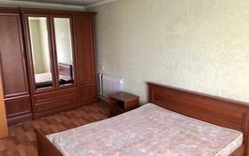 3-комнатная квартира, 74 м², 8/9 этаж, Карбышева 12 за 14.5 млн 〒 в Караганде, Казыбек би р-н