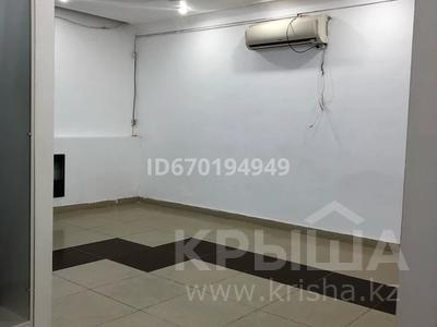 Магазин площадью 30 м², Сейфуллина 34 за 3 500 〒 в Жезказгане