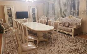 5-комнатный дом, 324 м², 10 сот., 126 5 за 33 млн 〒 в Нур-Султане (Астана), р-н Байконур