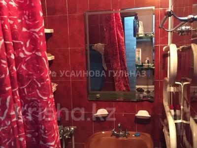 4-комнатная квартира, 74 м², 1/5 этаж, мкр Айнабулак-3 за 24.8 млн 〒 в Алматы, Жетысуский р-н — фото 31