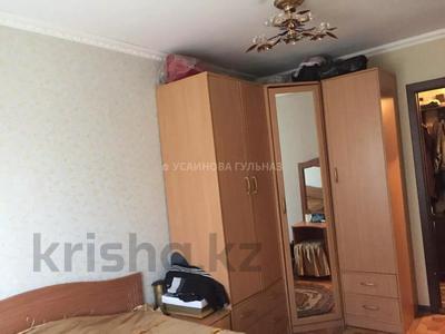 4-комнатная квартира, 74 м², 1/5 этаж, мкр Айнабулак-3 за 24.8 млн 〒 в Алматы, Жетысуский р-н — фото 21