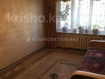 4-комнатная квартира, 74 м², 1/5 этаж, мкр Айнабулак-3 за 24.8 млн 〒 в Алматы, Жетысуский р-н — фото 9