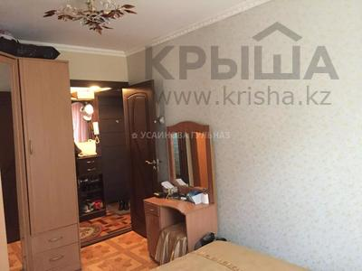 4-комнатная квартира, 74 м², 1/5 этаж, мкр Айнабулак-3 за 24.8 млн 〒 в Алматы, Жетысуский р-н — фото 23