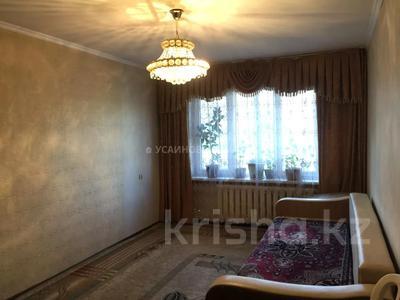 4-комнатная квартира, 74 м², 1/5 этаж, мкр Айнабулак-3 за 24.8 млн 〒 в Алматы, Жетысуский р-н — фото 12