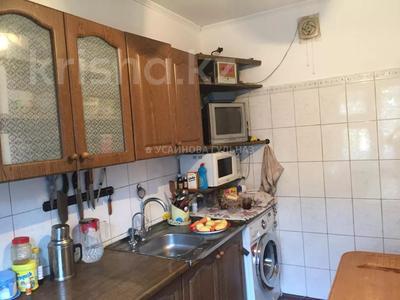 4-комнатная квартира, 74 м², 1/5 этаж, мкр Айнабулак-3 за 24.8 млн 〒 в Алматы, Жетысуский р-н — фото 25