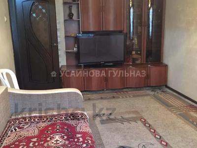 4-комнатная квартира, 74 м², 1/5 этаж, мкр Айнабулак-3 за 24.8 млн 〒 в Алматы, Жетысуский р-н — фото 10
