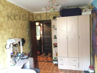 4-комнатная квартира, 74 м², 1/5 этаж, мкр Айнабулак-3 за 24.8 млн 〒 в Алматы, Жетысуский р-н — фото 27