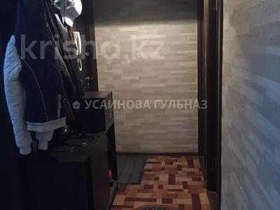 4-комнатная квартира, 74 м², 1/5 этаж, мкр Айнабулак-3 за 24.8 млн 〒 в Алматы, Жетысуский р-н — фото 15