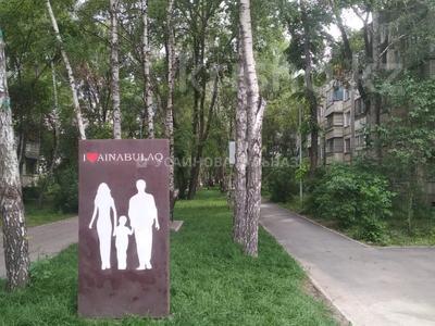 4-комнатная квартира, 74 м², 1/5 этаж, мкр Айнабулак-3 за 24.8 млн 〒 в Алматы, Жетысуский р-н — фото 34