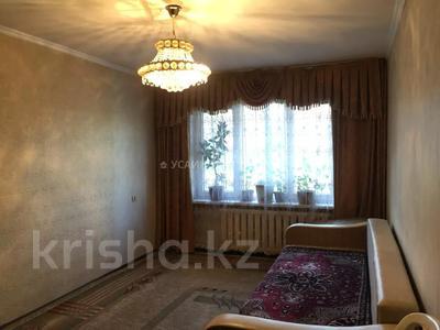 4-комнатная квартира, 74 м², 1/5 этаж, мкр Айнабулак-3 за 24.8 млн 〒 в Алматы, Жетысуский р-н — фото 11