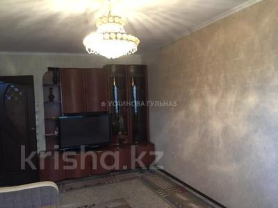 4-комнатная квартира, 74 м², 1/5 этаж, мкр Айнабулак-3 за 24.8 млн 〒 в Алматы, Жетысуский р-н — фото 8
