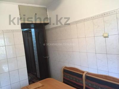 4-комнатная квартира, 74 м², 1/5 этаж, мкр Айнабулак-3 за 24.8 млн 〒 в Алматы, Жетысуский р-н — фото 26