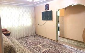 3-комнатная квартира, 58.2 м², 5/5 этаж, улица Бауыржана Момышулы 4 за 8 млн 〒 в Жезказгане