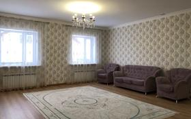 4-комнатный дом, 180 м², 12 сот., Кунгей за 49 млн 〒 в Караганде, Казыбек би р-н