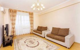 3-комнатная квартира, 99 м², 7/14 этаж, Кабанбай батыра 5/1 за 32.5 млн 〒 в Нур-Султане (Астана), Есильский р-н