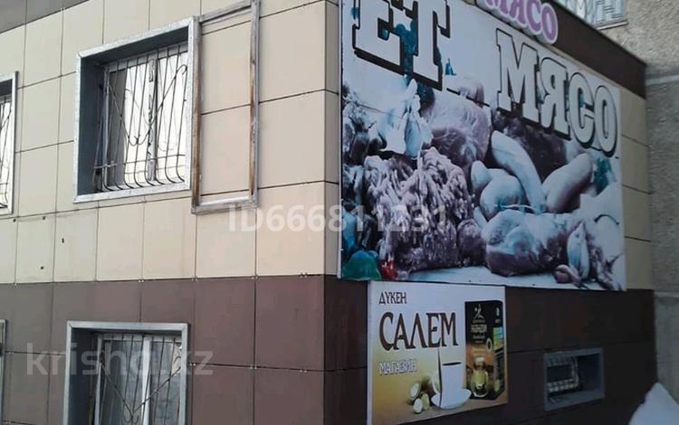 Магазин площадью 110 м², 7-й микрорайон 12 за 16.5 млн 〒 в Костанае