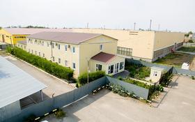 Офис площадью 650 м², Промышленная зона за 100 000 〒 в Аксае