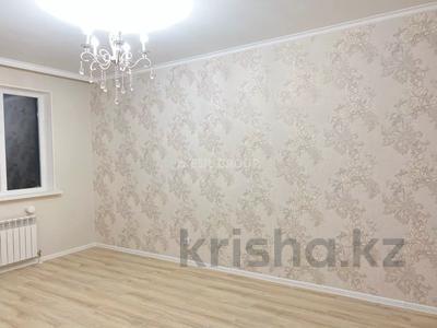 2-комнатная квартира, 50 м², 4/9 этаж, Улы дала за 17.4 млн 〒 в Нур-Султане (Астана), Есиль р-н