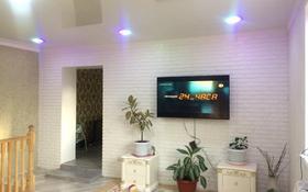 3-комнатная квартира, 102 м², 1/2 этаж, мкр Таусамалы, Рыскулова — Жандосова за 27 млн 〒 в Алматы, Наурызбайский р-н