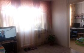 2-комнатная квартира, 44 м², 5/5 этаж, улица Гоголя 37 за 8 млн 〒 в Риддере