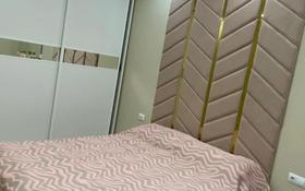 2-комнатная квартира, 55 м², Гагарина за 32 млн 〒 в Алматы, Бостандыкский р-н