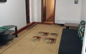 2-комнатная квартира, 50 м², 2/5 этаж посуточно, Авангард-2 за 10 000 〒 в Атырау, Авангард-2