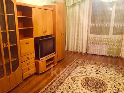 2-комнатная квартира, 80 м², 5/16 этаж посуточно, Мкр Алмагуль 23 за 8 000 〒 в Атырау — фото 3