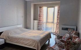 2-комнатная квартира, 72 м², 3/11 этаж на длительный срок, Казыбек би 43/9 за 290 000 〒 в Алматы, Медеуский р-н