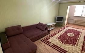 2-комнатная квартира, 52 м², 1/3 этаж по часам, 9-й мкр 18 за 1 000 〒 в Актау, 9-й мкр