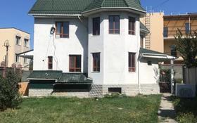 6-комнатный дом помесячно, 380 м², 13 сот., мкр Алатау, Квартал А1 за 700 000 〒 в Алматы, Бостандыкский р-н