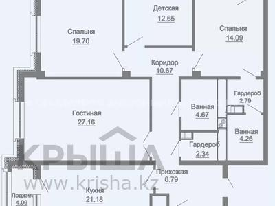 4-комнатная квартира, 134.61 м², 21/22 этаж, Достык 10/1 за ~ 67.2 млн 〒 в Нур-Султане (Астана), Есиль р-н — фото 2