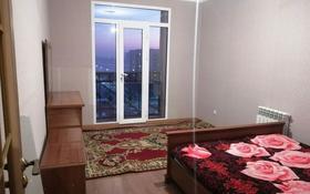 2-комнатная квартира, 61 м², 8/16 этаж помесячно, мкр Туран , Шымсити 31 — Шымсити за 80 000 〒 в Шымкенте, Каратауский р-н