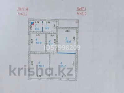 3-комнатный дом, 120 м², Шолохова за 18 млн 〒 в Атырау — фото 3