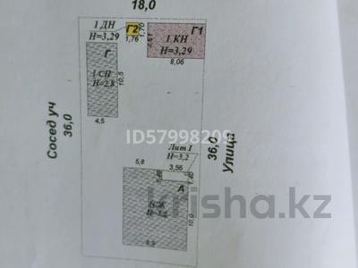 3-комнатный дом, 120 м², Шолохова за 18 млн 〒 в Атырау — фото 4