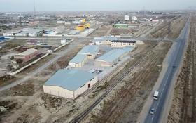 Производственная база за 715 млн 〒 в Актау