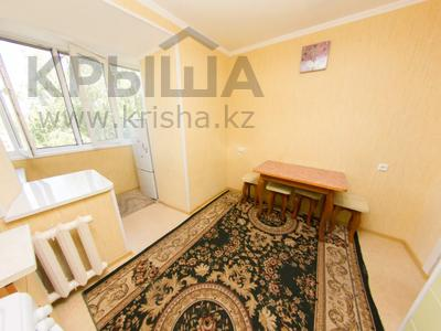 2-комнатная квартира, 50 м², 4/5 этаж посуточно, Карима Сутюшева 70 — Гоголя за 6 500 〒 в Петропавловске — фото 10