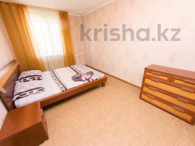 2-комнатная квартира, 50 м², 4/5 этаж посуточно, Карима Сутюшева 70 — Гоголя за 6 500 〒 в Петропавловске — фото 3