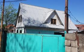 4-комнатный дом, 146.8 м², 9 сот., мкр Карагайлы, Кали Надырова 92 за ~ 15.4 млн 〒 в Алматы, Наурызбайский р-н