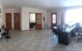 Офис площадью 59 м², Сатпаева 25 за 22 млн 〒 в Петропавловске