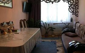3-комнатная квартира, 63 м², 4/5 этаж, улица Аль-Фараби 9 — Сейфуллина за 13 млн 〒 в Таразе