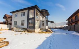 5-комнатный дом, 330 м², 12.5 сот., мкр Нурлытау (Энергетик) 8 за 135 млн 〒 в Алматы, Бостандыкский р-н