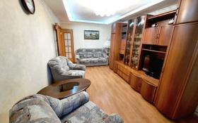 3-комнатная квартира, 62 м², 2/5 этаж, мкр Юго-Восток, Муканова 16 за 20.5 млн 〒 в Караганде, Казыбек би р-н